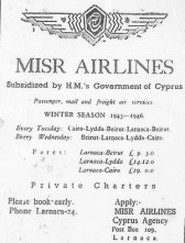 Advertisement courtesy of Cyprus Mail - November 1945
