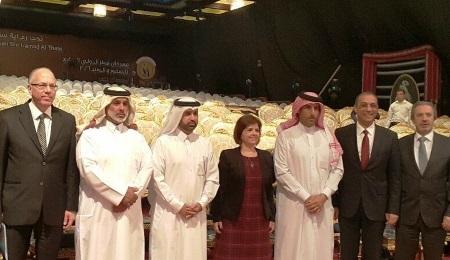Emine Colak in Doha