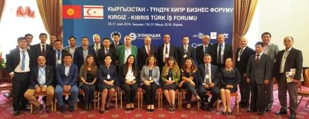Kyrgyz Business Forum