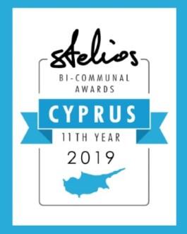 Stelios Award 2019