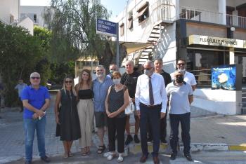 Renaning Girne streets (2)