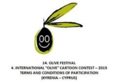 North Cyprus - 4th International Olive Cartoon Contest 2015