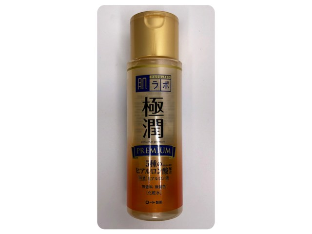 Hadalabo JAPAN Skin Institute Gokujun premium hyaluronic solution