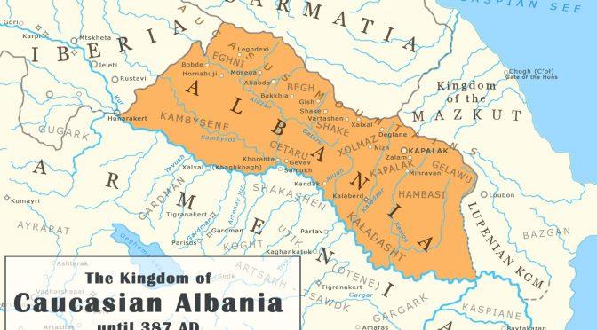 Что стало с Кавказской Албанией