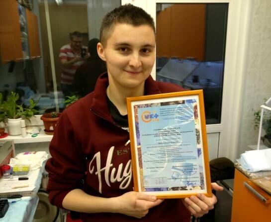 Муретова Евгения Валерьевна получила сертификат CYTOVET