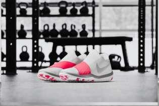 nike_news_sneaker_feed_wms_trn_wht_pnk_2727_59771
