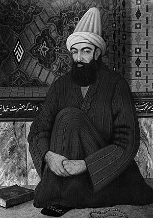 300px-Shah_Nimatullah