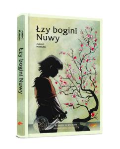 """Komiks interaktywny """"Łzy bogini Nuwy"""""""