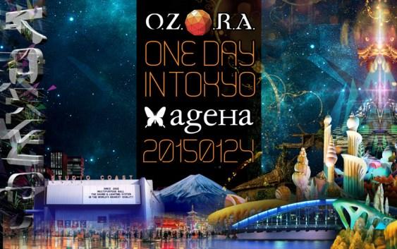 20150124_ozora