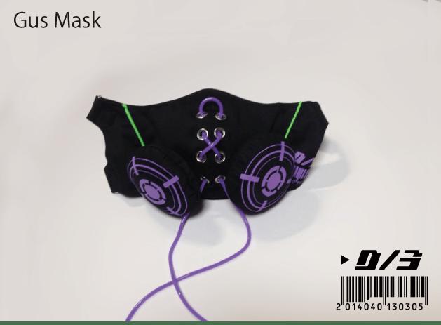 D/3_CYBER_Gus Mask(ディースリー サイバー ガスマスク)