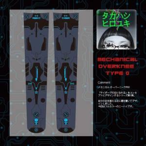 base_overknee_640_640_takahashihiroyuki