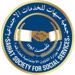 جمعية رفاق