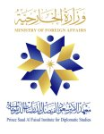 نظام مدينة الملك عبد العزيز للعلوم والتقنية