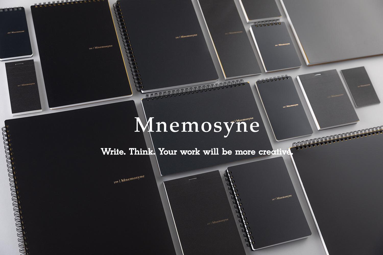 Mnemosyne ブランディング