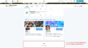 twitterTL2