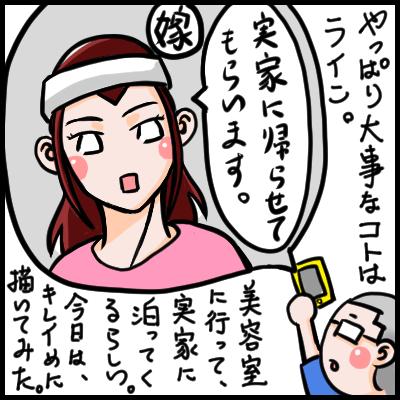 No0289_web