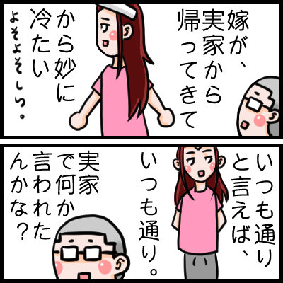 No0292_web