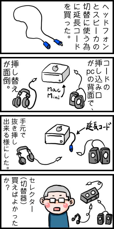 No0296_web