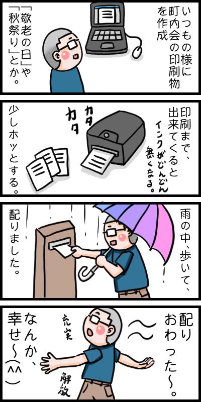 No0297_web