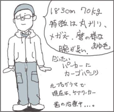 No0002_web