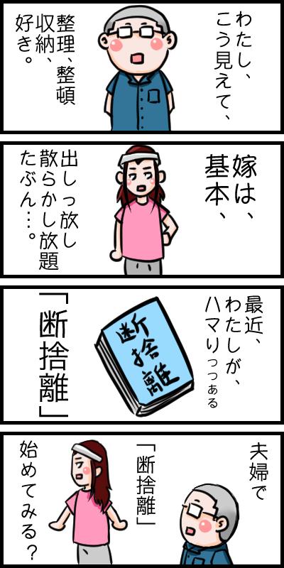 No0298_web