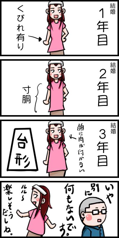 No0304_web