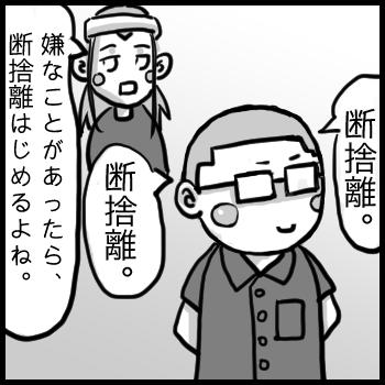 No0305_web