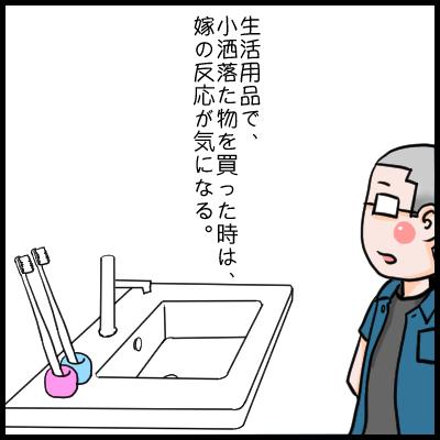 No0312_web