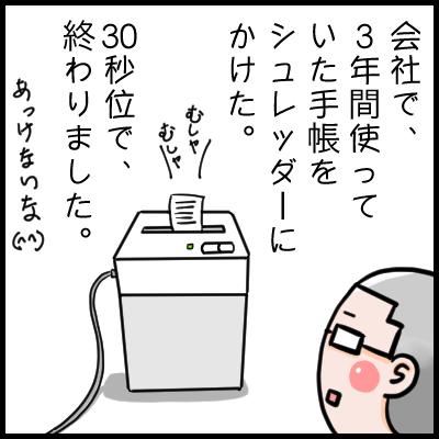No0322