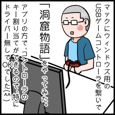 No0327