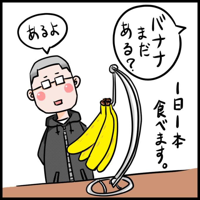No0360