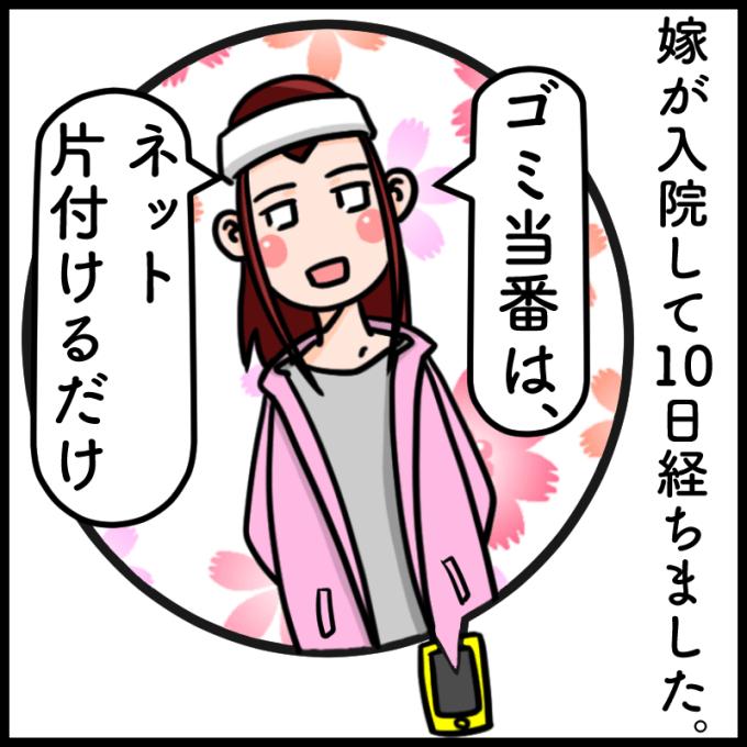 No0409