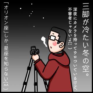 寒さが身にしみる(^^)