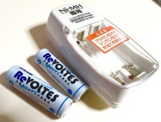 案外いいかも、ダイソーの充電器と充電池。