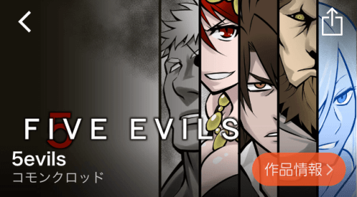 5evils