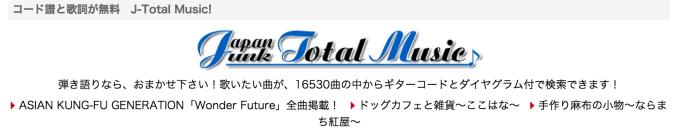アコギ TAB譜