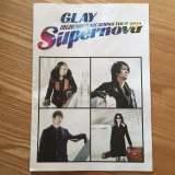 GLAYライブの楽しさ!
