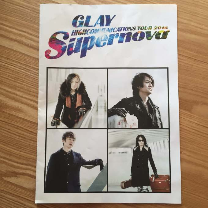 GLAYのライブパンフレット