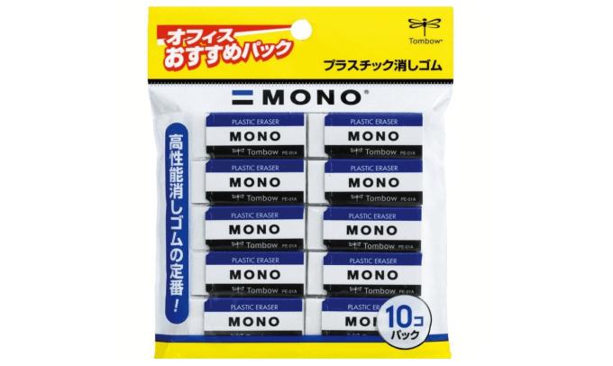 トンボ/消しゴム MONO(10個セット)