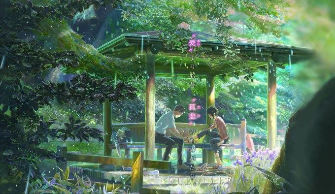新海誠の作品、言の葉の庭の画像