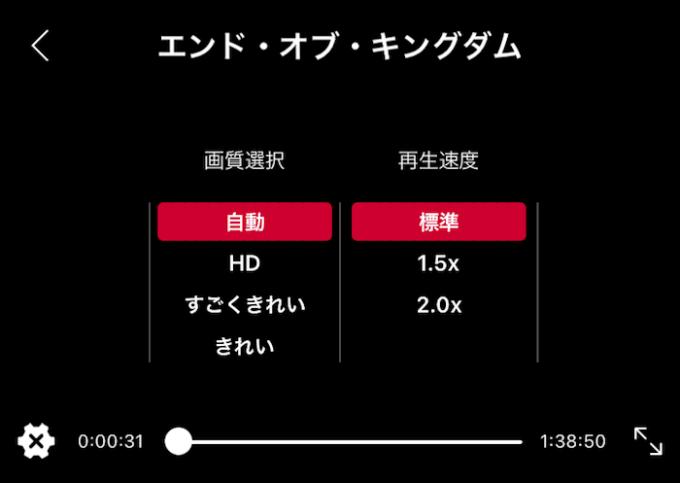 dtvで映画を倍速で観る方法