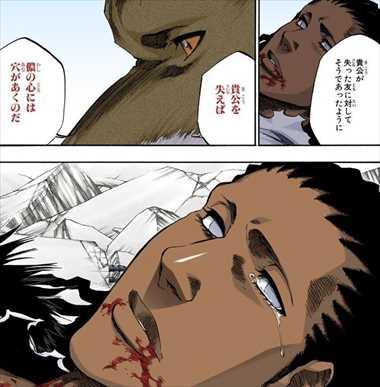 【名シーン】BLEACHの熱すぎる名言集28選まとめ【藍染惣右介 ...