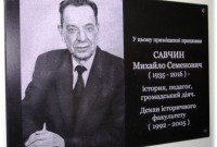 університет Дрогобича