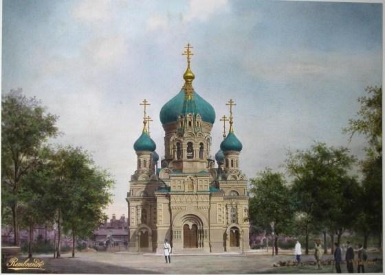 Cerkiew św