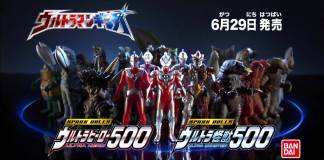 ultraman-500-series-vinyl-figures-kaiju