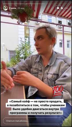 Петр Осипов, возможно бенефициар проекта Марии