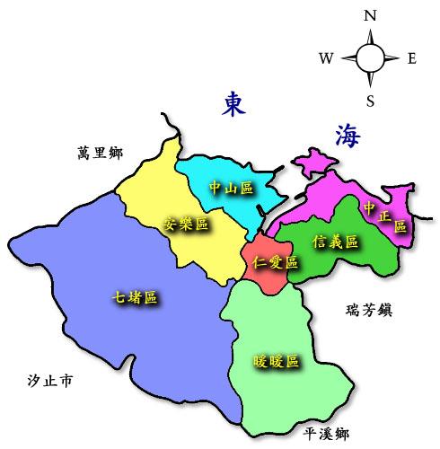 基隆市七堵區介紹: