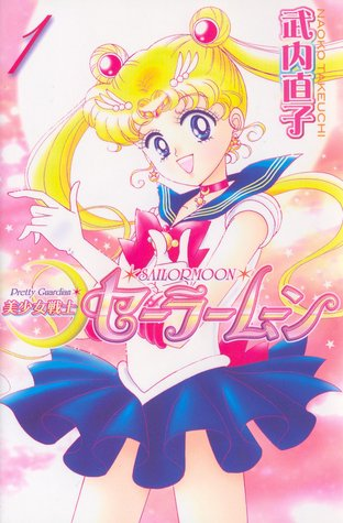 bishoujo senshi sailor moon - naoko takeuchi