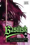 Basilisk: The Kouga Ninja Scrolls, Vol. 4 (Basilisk #4)