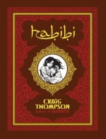 Habibi (Craig Thompson)
